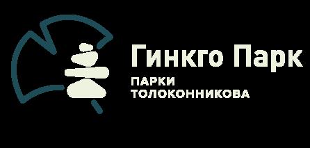 Гинкгопарк